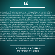 COGS DHS Statement 10-14-20
